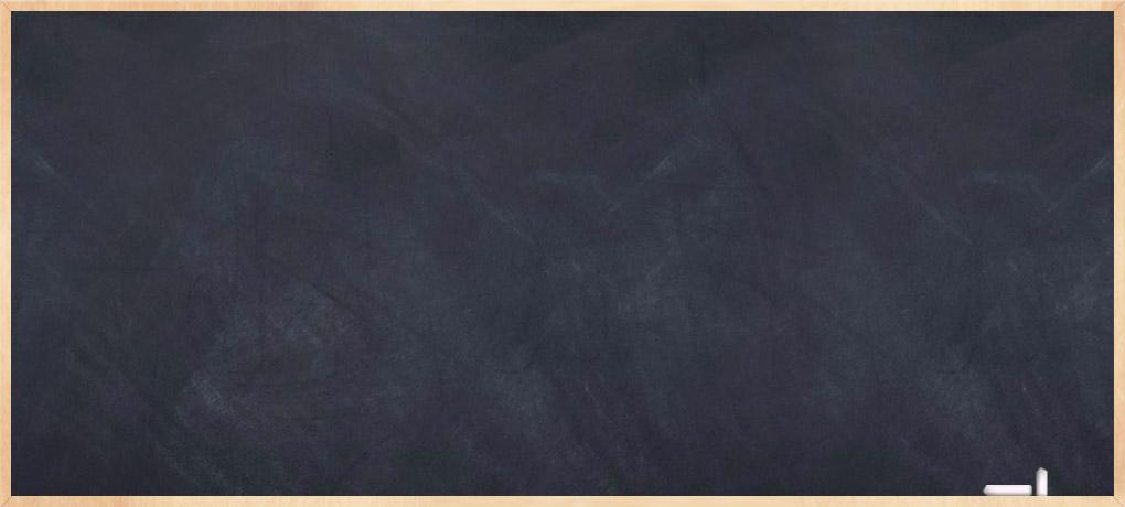 terra_black_board
